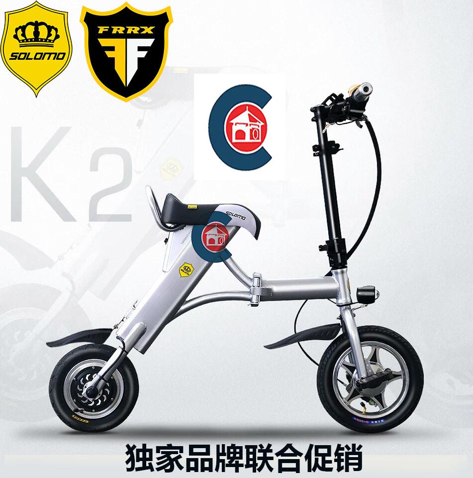 Xe điện thể thao mini siêu nhỏ gọn giá cực rẻ - 145636