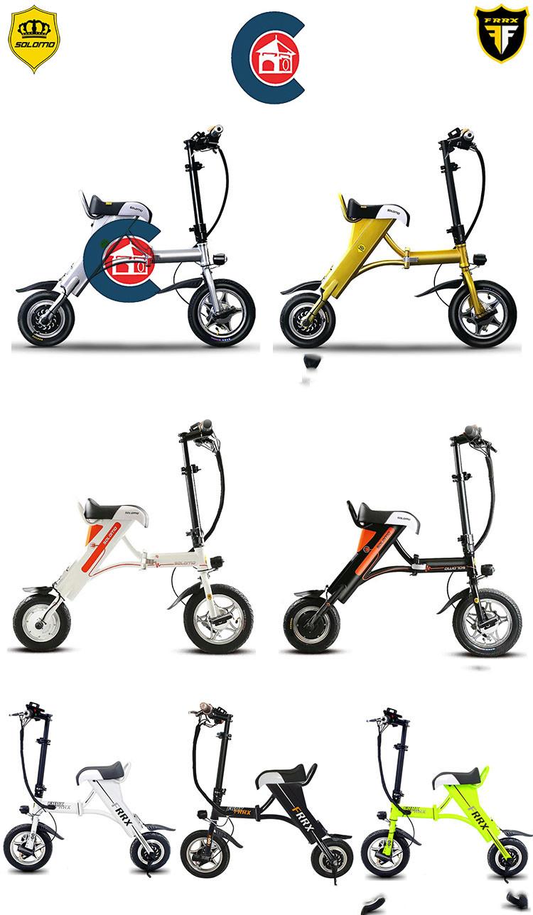 Xe điện thể thao mini siêu nhỏ gọn giá cực rẻ - 145637