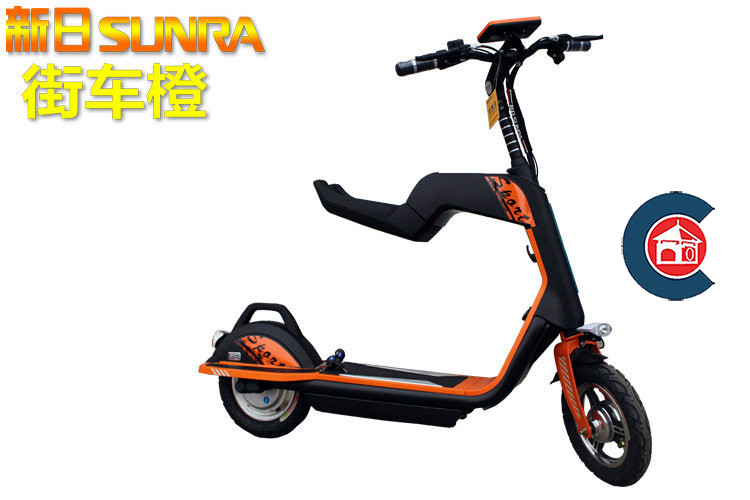 Xe điện Scooter New Day