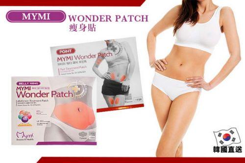 Miếng tan mỡ bụng Mymi Wonder Patch Hàn Quốc chính hãng nhập khẩu