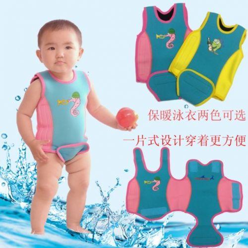 Áo phao tập bơi cho trẻ em dễ thương an toàn giá rẻ hcm