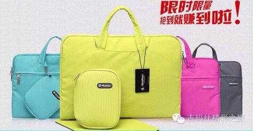 Túi đựng Laptop Máy tính bảng thời trang cao cấp hcm