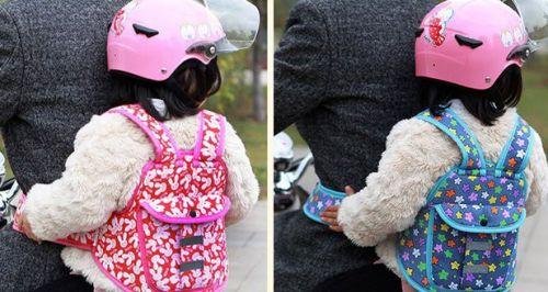 Đai địu an toàn cho bé khi đi xe máy và tập đi chất lượng