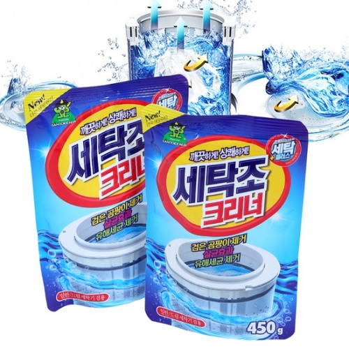 Bột tẩy vệ sinh lồng máy giặt an toàn chất lượng