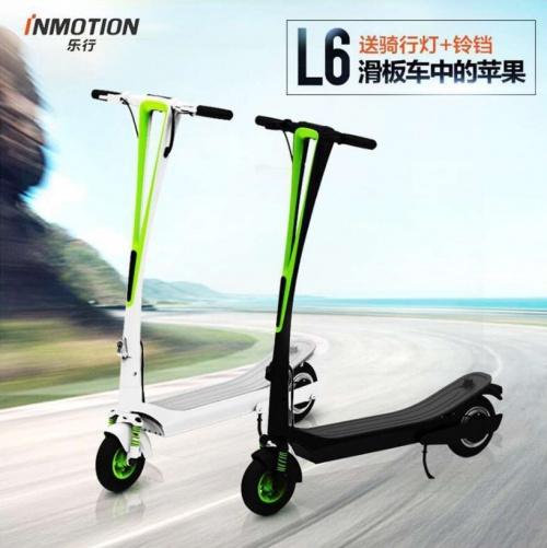 Xe điện gấp Inmotion L6 tiện dụng chất lượng