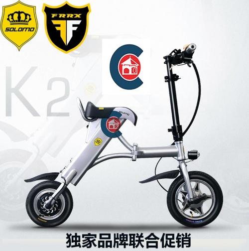 Xe điện Solomo K1 gấp mini Chợ bán sản phẩm xe điện đẹp tốt cao cấp uy tín giá rẻ
