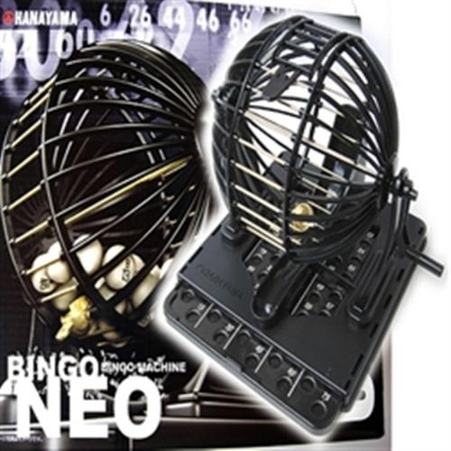 Bộ trò chơi Bingo Neo Machine - KN 4180 Chợ bán sản phẩm xe điện đẹp tốt cao cấp uy tín giá rẻ