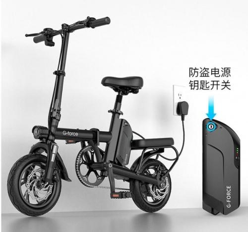 Xe đạp gấp G-foece điện pin lithium Chợ bán sản phẩm xe điện đẹp tốt cao cấp uy tín giá rẻ