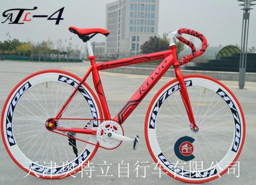 Xe đạp sinh viên K2 KTWO chính hãng Chợ bán sản phẩm xe điện đẹp tốt cao cấp uy tín giá rẻ