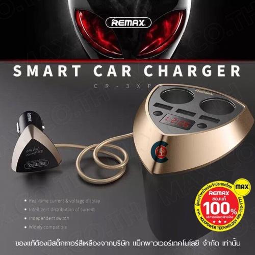 Sạc oto đa năng Remax  Chợ bán sản phẩm xe điện đẹp tốt cao cấp uy tín giá rẻ
