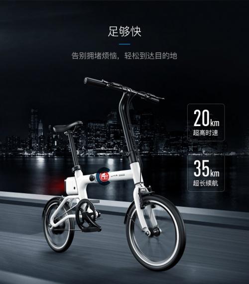 Xe đạp điện UMA mini scooter Chợ bán sản phẩm xe điện đẹp tốt cao cấp uy tín giá rẻ