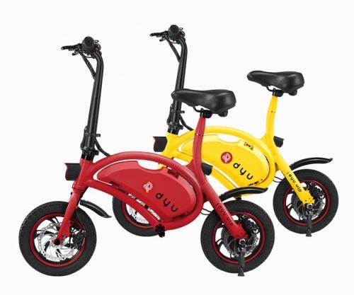 Xe điện gấp Dyu Smart Bike D1 Chợ bán sản phẩm xe điện đẹp tốt cao cấp uy tín giá rẻ